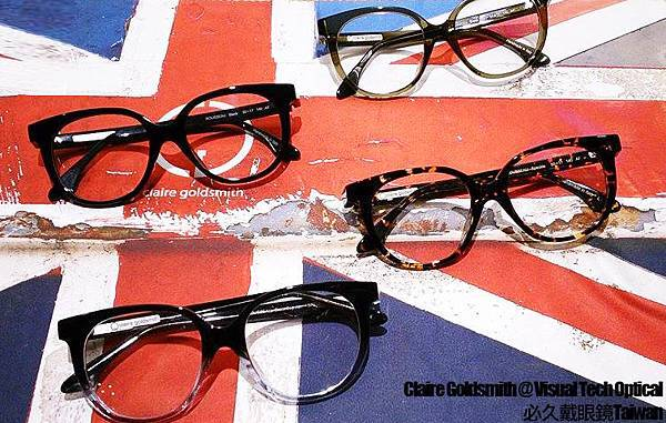 Claire Goldsmith 手工眼鏡