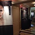 Lindberg @ Visual Tech Optical Taiwan