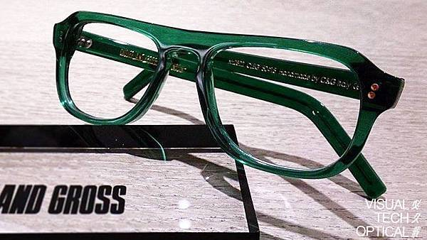 CutlerandGross0822.EmeraldGreen