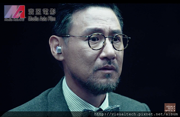 Chrome Hearts 赤道 張學友 克羅心@ 必久戴眼鏡