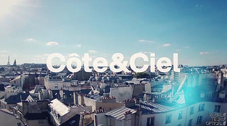 Côte & Ciel X MYKITA 聯名合作眼鏡收納袋 @必久戴眼鏡