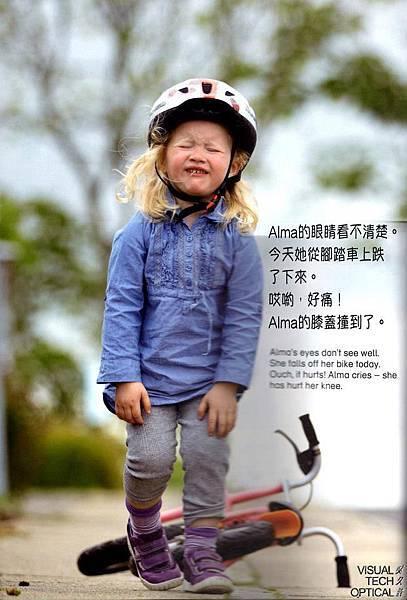 LINDBERG 兒童眼鏡 小艾瑪戴眼鏡故事書 @必久戴眼睛 中文翻譯 LINDBERG 授權代理店
