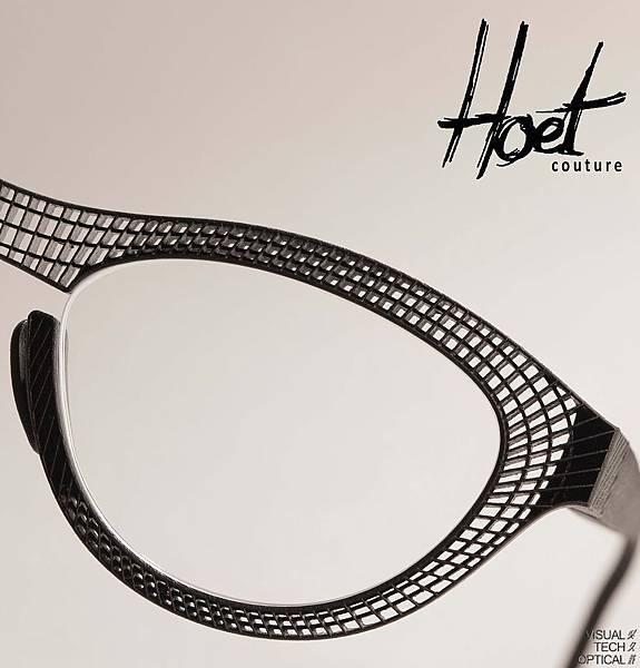 hoet couture logo
