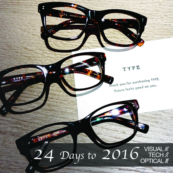 Type Oh My Glasses Hoet Couture @必久戴眼鏡 Visual Tech Optical