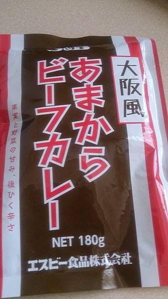 大阪風咖哩包