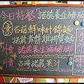 花蓮_003.jpg