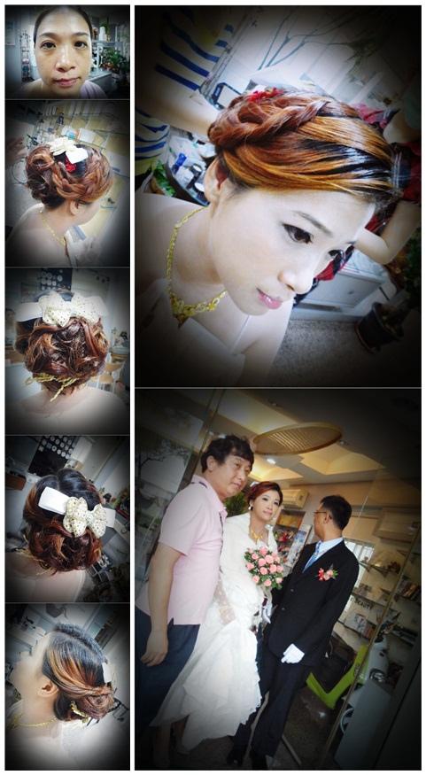 Bride 美玉/結婚