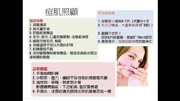 messageImage_1465979255208.jpg