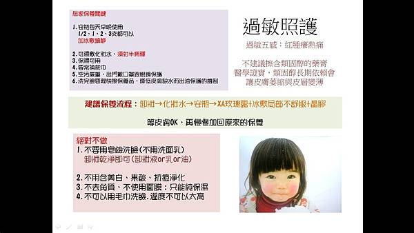 messageImage_1465979239660.jpg