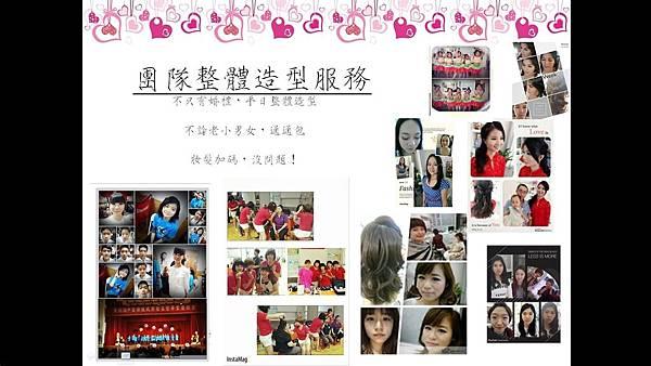 messageImage_1467010997659.jpg