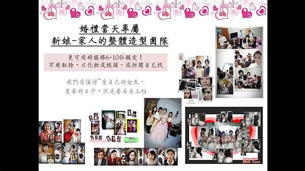 messageImage_1467010983783.jpg
