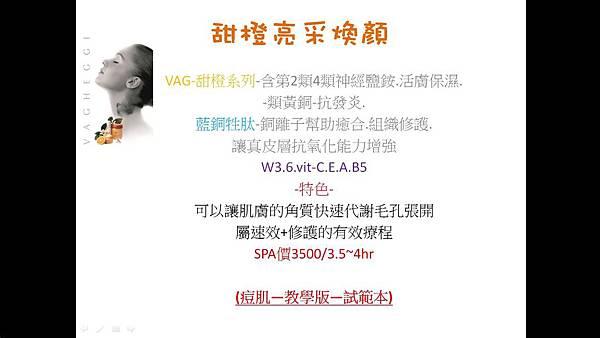 messageImage_1469186328639.jpg
