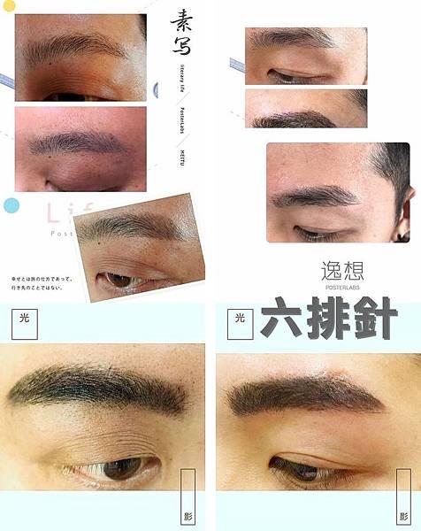 4六排針(男).jpg