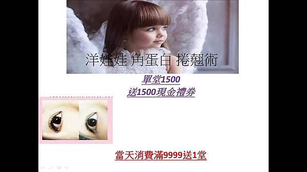 本月優惠_180702_0004.jpg