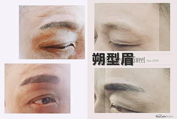 3朔型眉(3).jpg