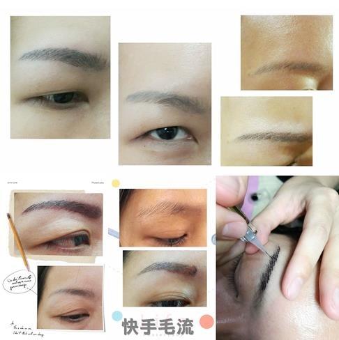 5快手毛流(女).jpg