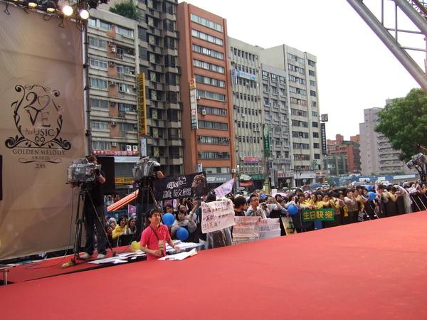 2009金曲獎星光大道stand by