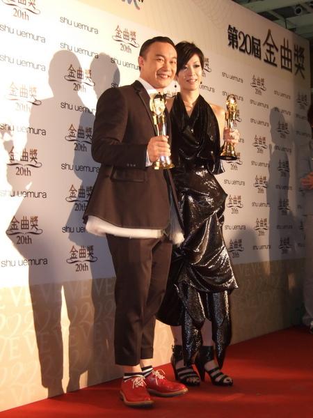 陳奕迅和珊妮公主