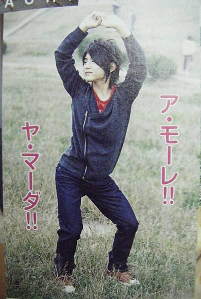 Dancer-yamada