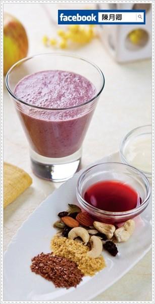 藍莓優格精力湯