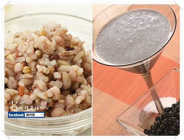 和李開復分享精力湯-黑豆五穀米漿