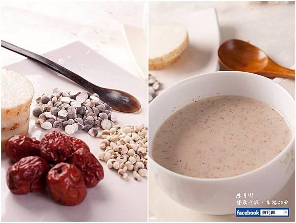 陳月卿-每天清除癌細胞-山藥薏仁奶漿