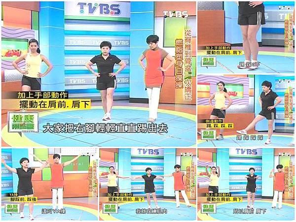 陸文灝老師【把棉花變鋼筋】健身操 1