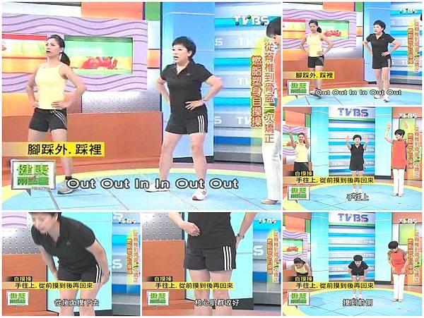 陸文灝老師【把棉花變鋼筋】健身操 2