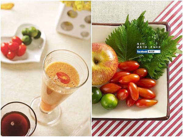 陳月卿《每天清除癌細胞》紫蘇梅番茄汁