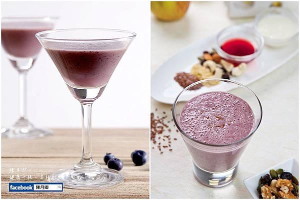 藍莓優格精力湯《陳月卿每天清除癌細胞》