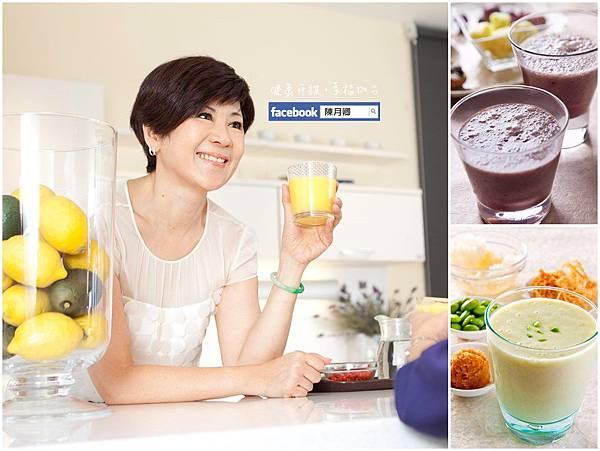 健康兩點靈201311月刊-陳月卿《來一杯青春不老湯》