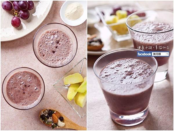 健康兩點靈201311月刊-陳月卿《來一杯青春不老湯》葡萄藍莓精力湯