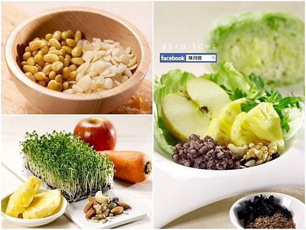 精力湯食材-豆穀類製備