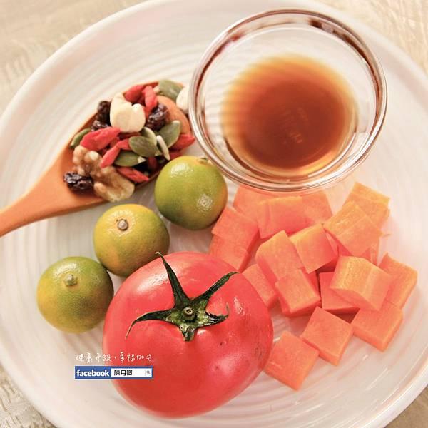 陳月卿《每天清除癌細胞》番茄精力湯