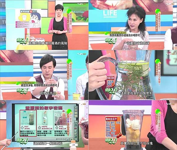 健康2.0《食安問題多,這些飲料喝不得?!》
