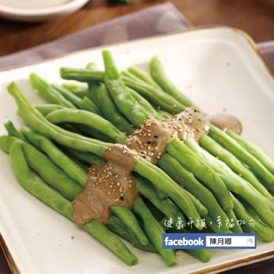 150403-1_芝麻醬四季豆_吃對全食物