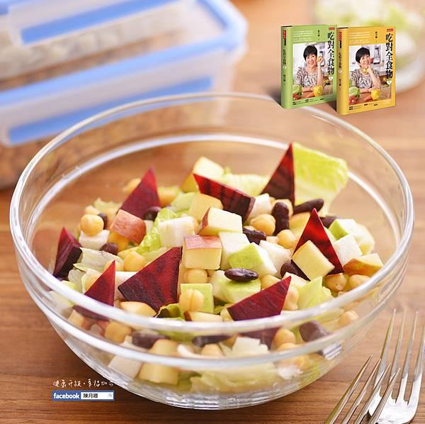 陳月卿《吃對全食物》全營養沙拉