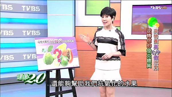 高營養水果抗發炎