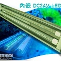 DC24V-LED-aquarium-lights