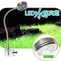 LED-aquarium-led-iq3