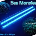 led-reef-moonlight