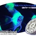 LED水族燈MR16