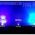 UVA-violet-fiji-blue-led