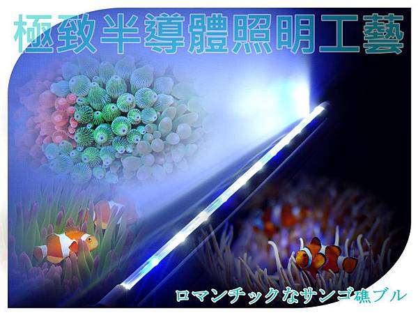vitalux-aquarium-led-tube