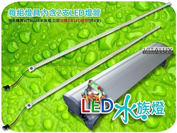 水族燈LED工廠