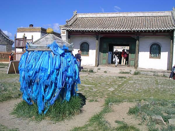 Erdene Zuu Khiid