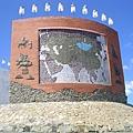 Kharkhorin的紀念碑