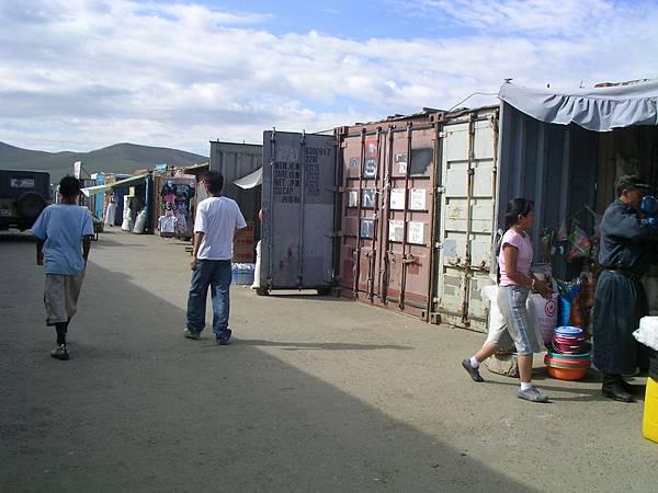 Kharkhorin的市集