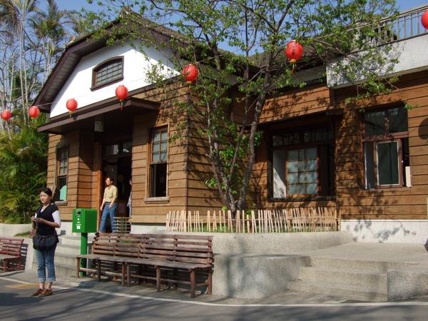 南庄日式建築郵局