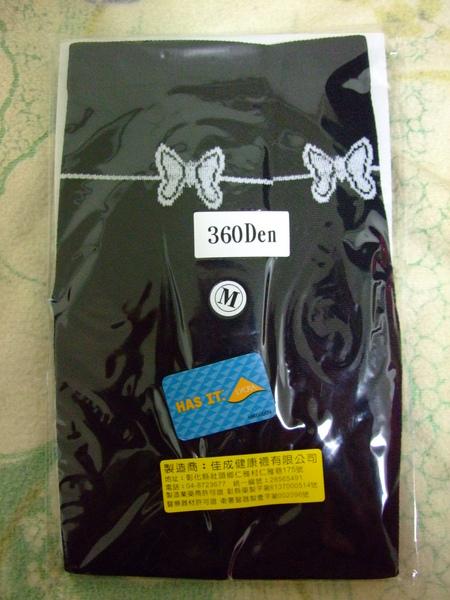 DSCF9002.JPG